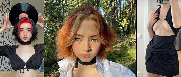 I_am_doshik слив голых пошлых горячих фото 27 шт